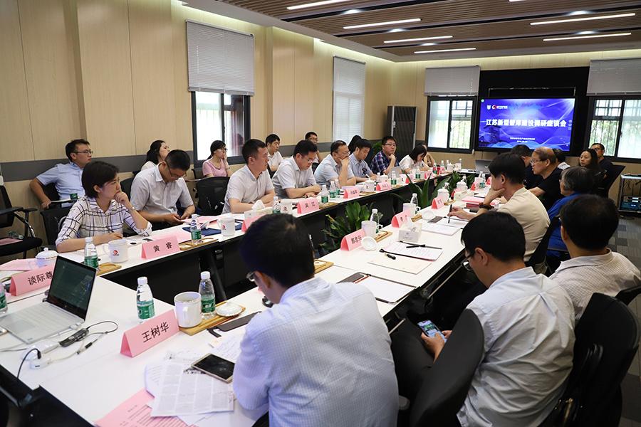 省社科联党组成员尚庆飞一行专题调研江苏新型智库建设工作