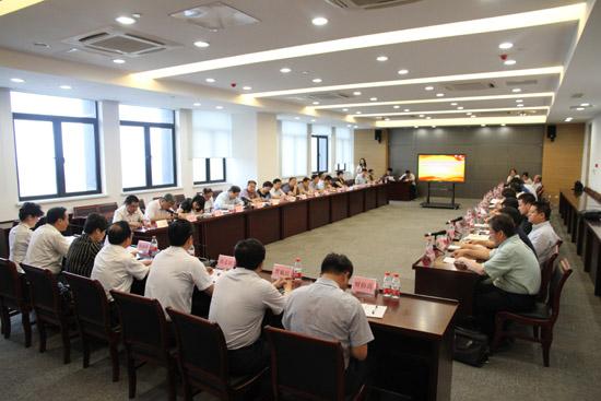"""""""对接上海自贸区、再创开放新优势""""专家座谈会综述"""